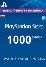 Venäjä PSN 1000 RUB Lahjakortti