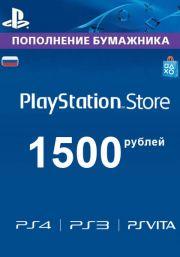 Venäjä PSN 1500 RUB Lahjakortti