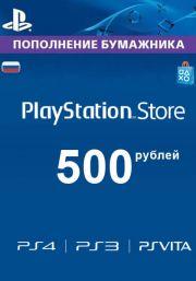 Venäjä PSN 500 RUB Lahjakortti