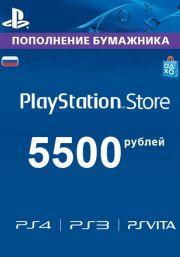 Venäjä PSN 5500 RUB Lahjakortti