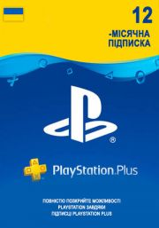 Ukraina PlayStation Plus 365 päivää