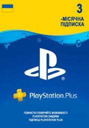 Ukraina PlayStation Plus 90 päivää
