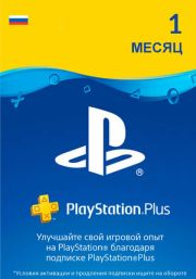 Venäjä PlayStation Plus 1kk