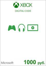 RUS Xbox 1000 Rubla Lahjakortti (Xbox One & 360)