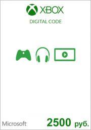 RUS Xbox 2500 Rubla Lahjakortti (Xbox One & 360)